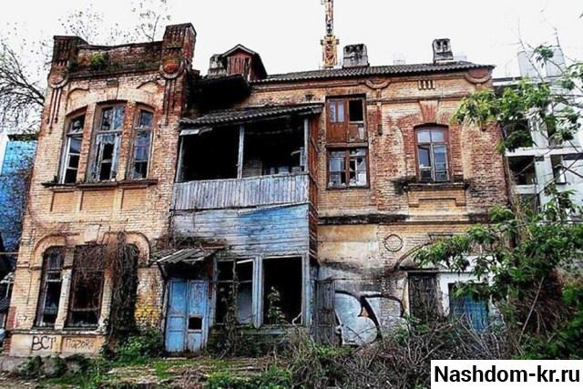 дом архитектора косякина в краснодаре