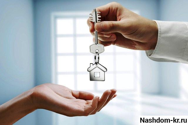 допрасходы на ипотеку