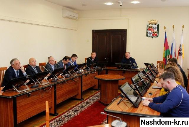 заседание архитектурного совета краснодара