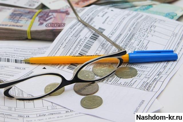 компенсационные выплаты за капремонт