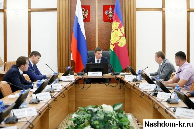 заседание по государственной переоценке недвижимости в краснодарском крае