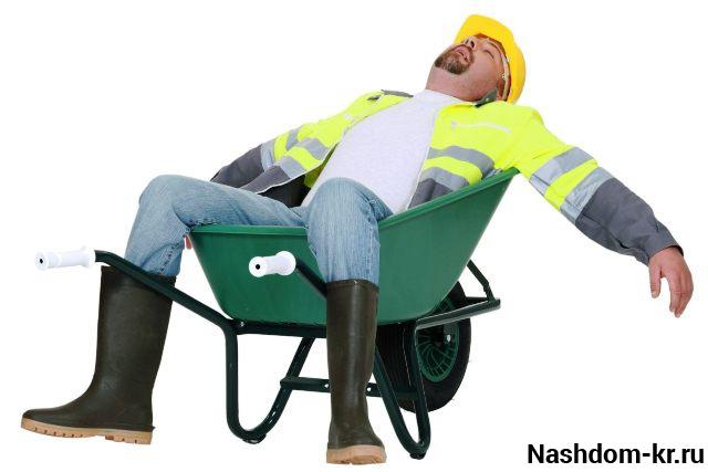 строитель уснул