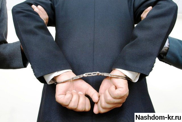 громкие аресты
