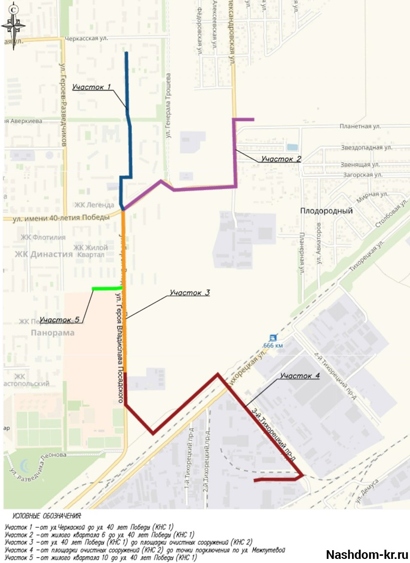 схема строительства ливневой канализации с очистными сооружениями в восточно-кругликовском микрорайоне