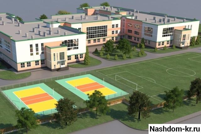 новая школа в молодежном микрорайоне краснодара