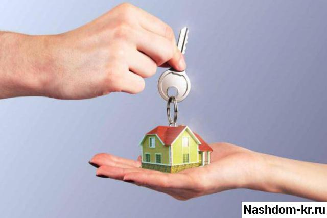 ключ от ипотечной квартиры