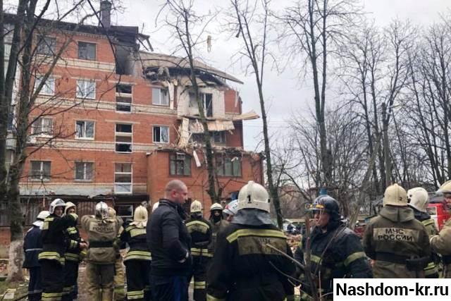 взрыв газа в жилом доме краснодара
